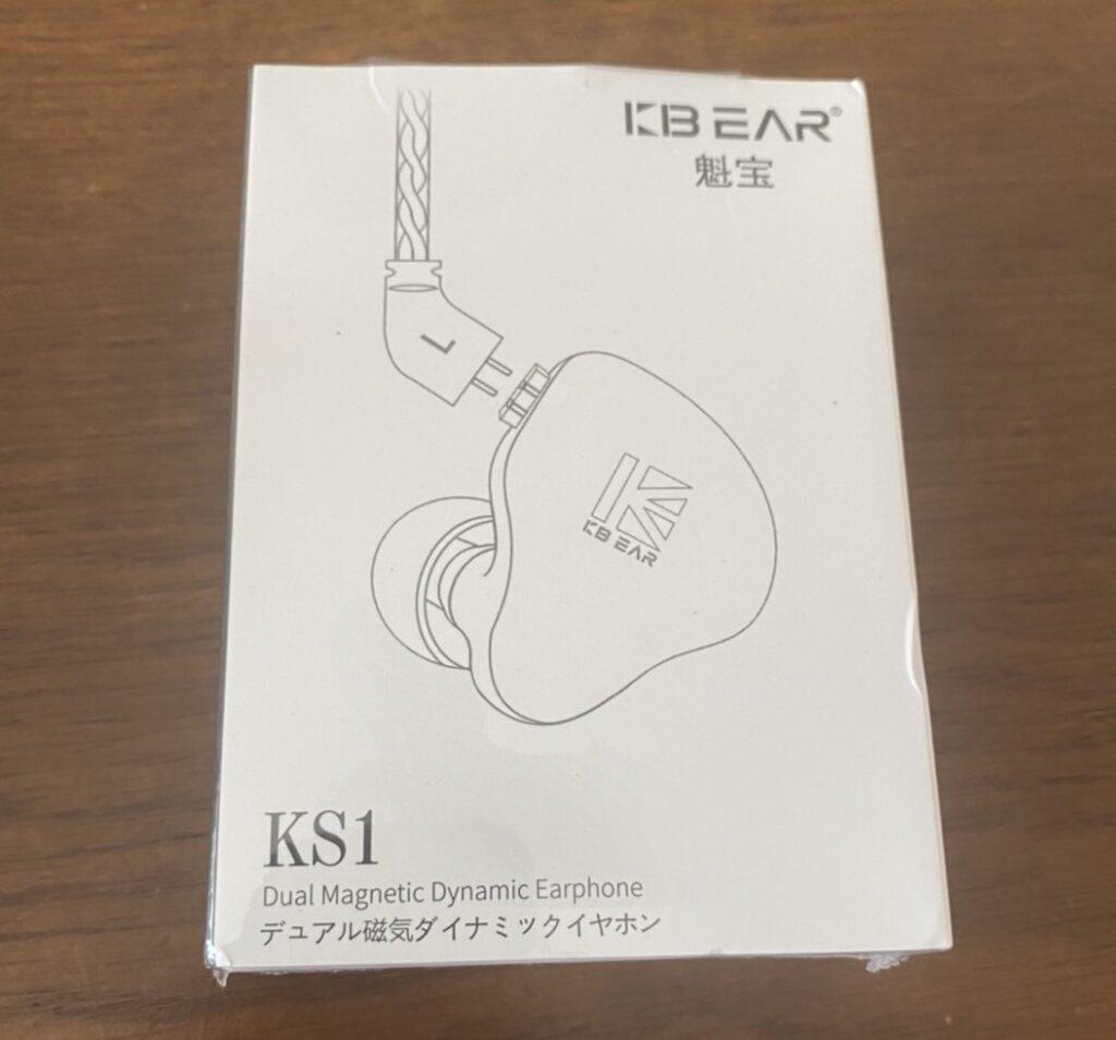 【中華イヤホン】KBEAR KS1を商品紹介レビュー!【コスパ良いです】